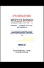 Απόκτηση HSK 1 Κινέζικων 汉语 σε λιγότερο από ένα μήνα!