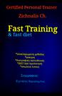 Fast training